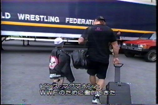 「WWF の為に・・・」