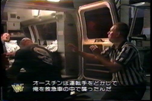 救急車の中で襲った