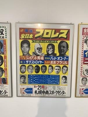 ワールドチャンピオンシリーズ