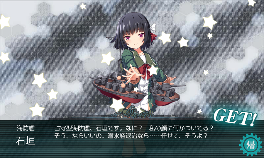 kancolle_20190528-003547912.png