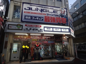 jungle nagoya (73)