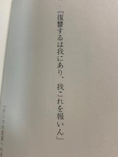 IMG_0133.jpg