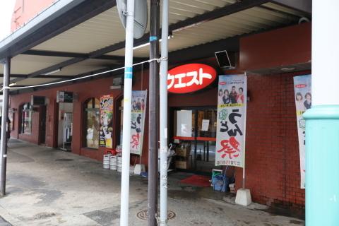 20190714shinkawabata2.jpg