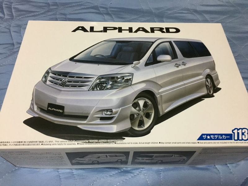 アオシマ モデルカー アルファード