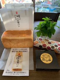 20190808パン