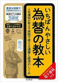 gaikoku_itibann_convert_20190616192002.jpg