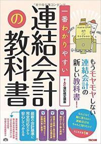 ichiban_gaikoku_convert_20190616192037.jpg