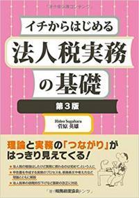 itikara_convert_20190802233915.jpg