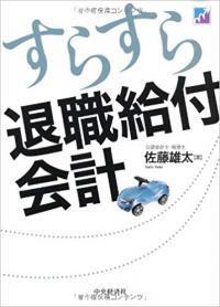 surasura_convert_20190802233946.jpg