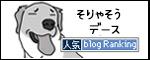 07072019_dogbanner.jpg