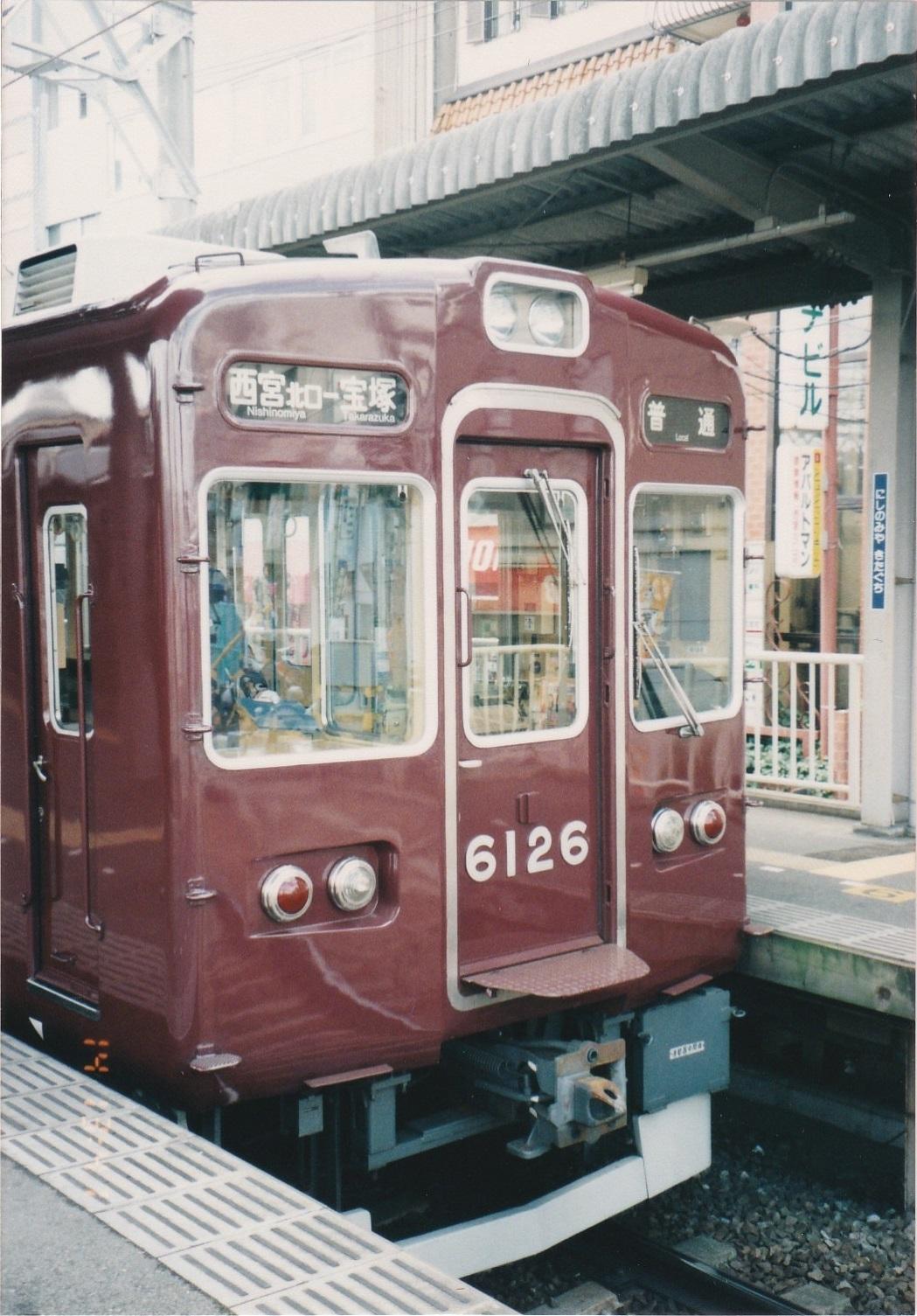 阪急神戸線6000系6016編成 普通宝塚ゆき