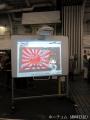 護衛艦加賀のイベント2