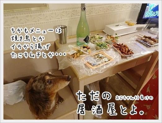 fc2_2019-06-18_04.jpg