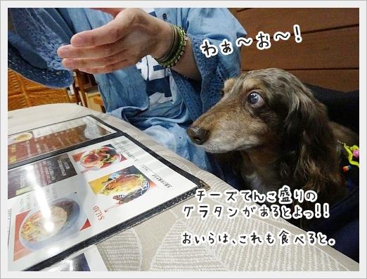 fc2_2019-06-19_07.jpg