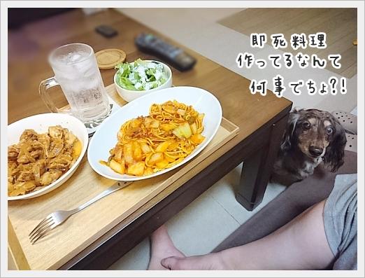 fc2_2019-07-26_01.jpg
