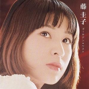 s-fuji_keiko_20190821170600134.jpg