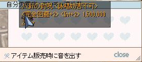 20190609_1.png