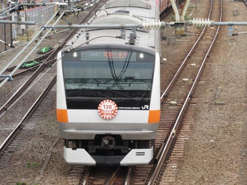 中央線復刻オレンジラッピング電車