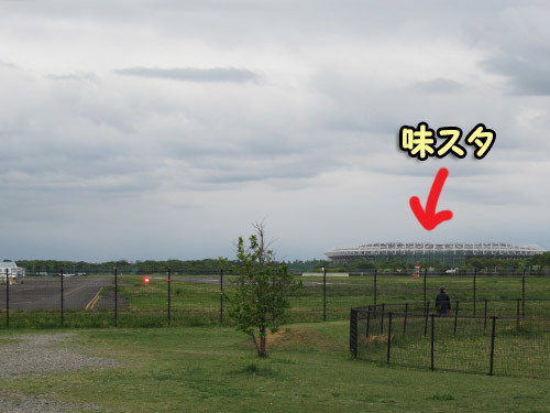 武蔵野の森総合公園