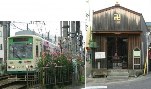 03arakawa_line201407_3