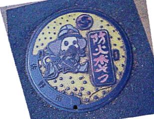 03sano_shin_boka201212_0