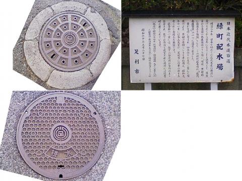 04askg-haisui201211_1