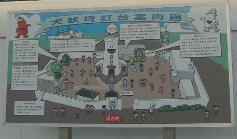 11犬吠埼灯台(その19)拡大