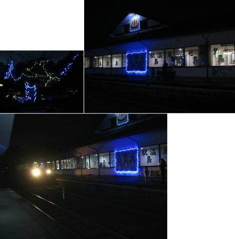 03水沼駅~沢入駅のイルミ201601(連結その3)