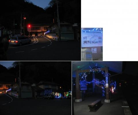 02水沼駅~沢入駅のイルミ201601(連結その2)