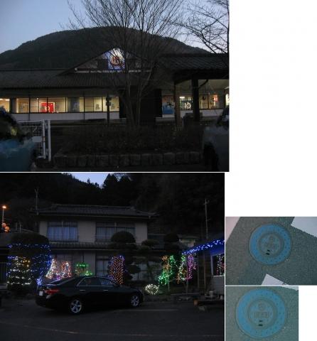 01水沼駅~沢入駅のイルミ201601(連結その1)