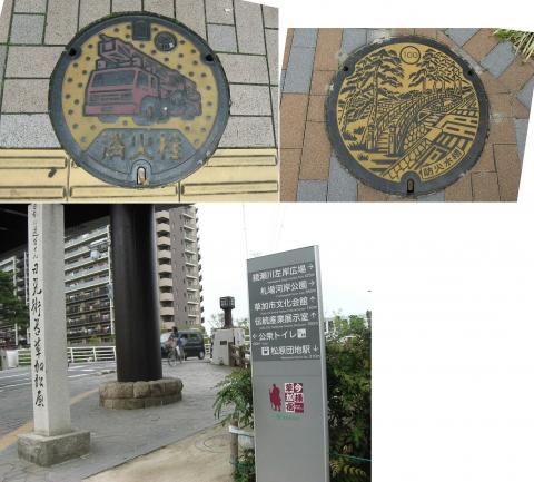松原団地駅から草加松原を歩く(連結その5)