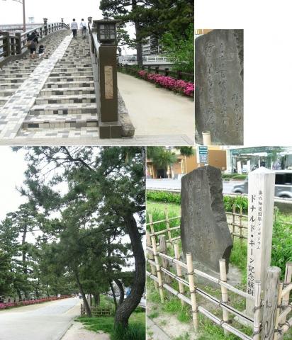 松原団地駅から草加松原を歩く(連結その6)