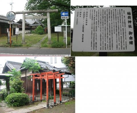 06多子稲荷神社(連結その1)