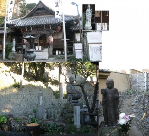 03目黒区下目黒、大円寺の石仏(連結その1)
