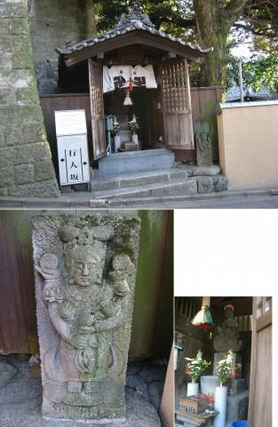 02目黒区、行人坂の石仏(連結その2)