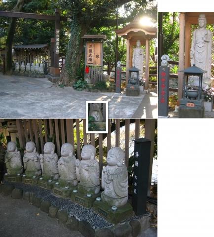 08目黒区下目黒、大円寺の石仏(連結その5)
