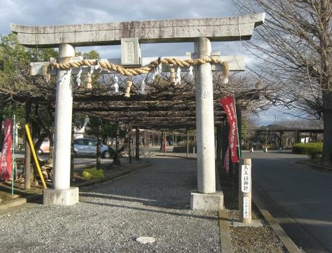 02大天白神社(その3)