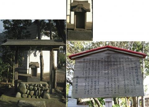 05大天白神社(連結その4)