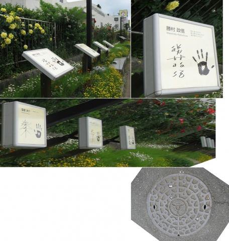 06与野本町駅周辺のバラ(連結その6)