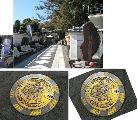 06東伊豆町章入り防火貯水槽+済広寺0