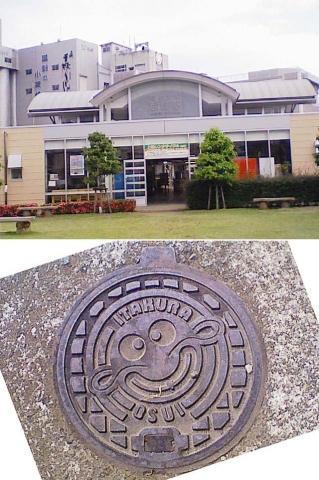 04赤城駅前にあった板倉町の汚水桝(連結)0