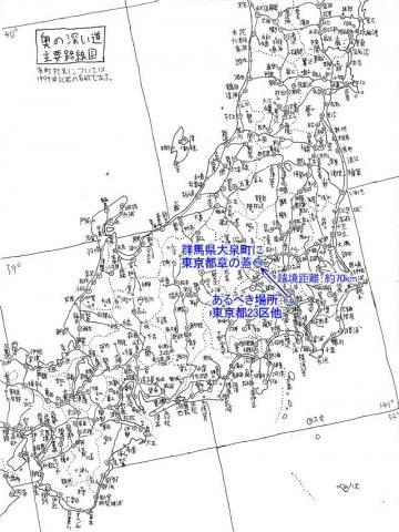 08越境蓋(東京都と群馬県大泉町)