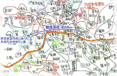 14越境蓋(富岡市と大泉町)