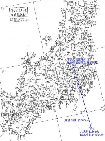 12越境蓋(葛生町と八丈町)