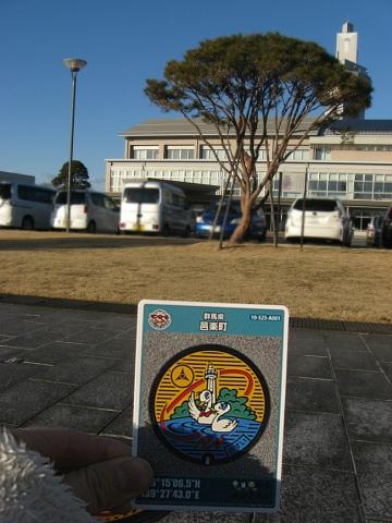 02町役場とマンホールカード201902(その4)