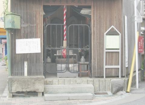 arakawa-yuen201407_13