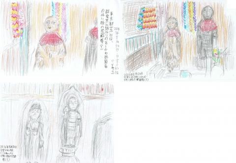 arakawa-yuen201407_14