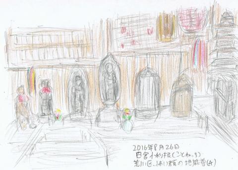 arakawa-yuen201407_15