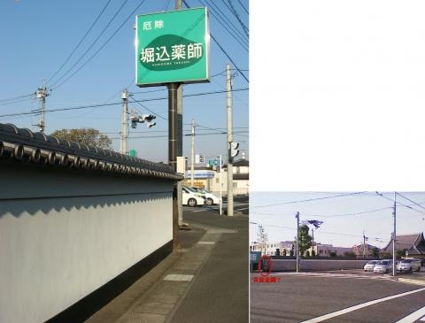 askg-hoshoji201402_02