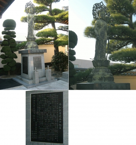 askg-hoshoji201402_9